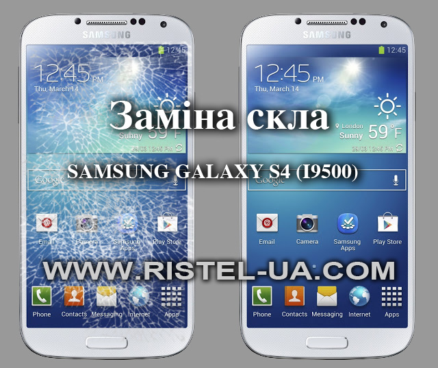 Замена стекла samsung galaxy s2 своими руками